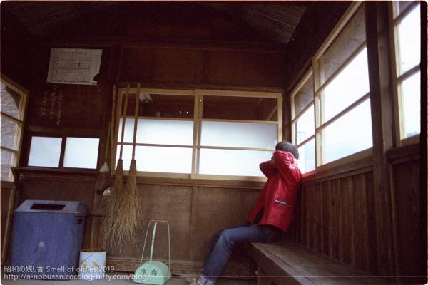 1977041090_haramuko_station