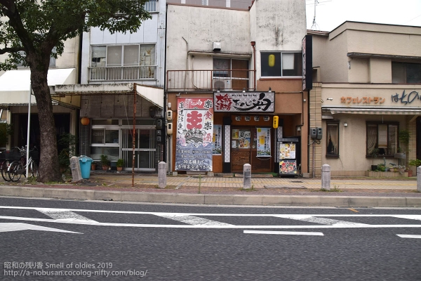 Dsc_0086_hanaregoma_okayama