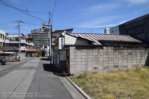 Dsc_0181_kikuchi_youfukuten
