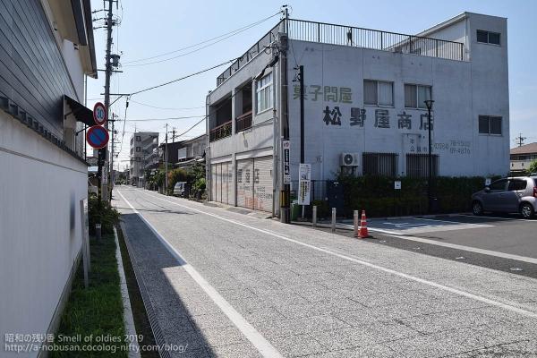 Dsc_0601_kashidonya_ogaki