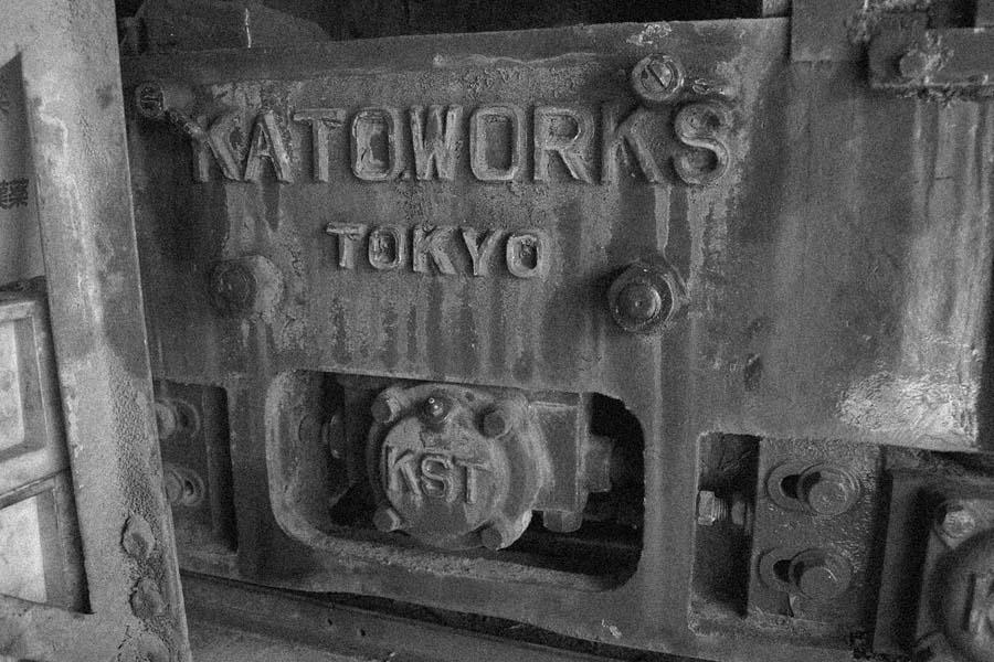 Pa134122_yamakinkato2