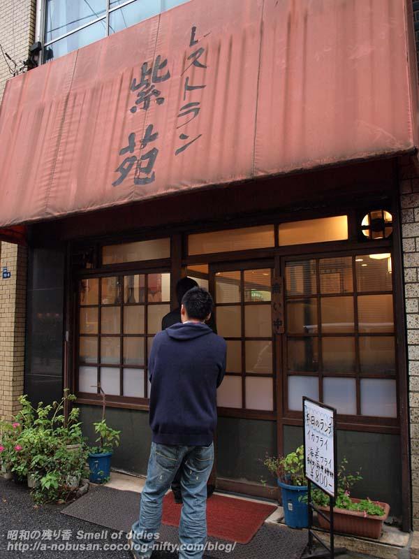 Pb288310_shien