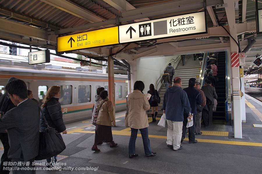 Pb298414_platform