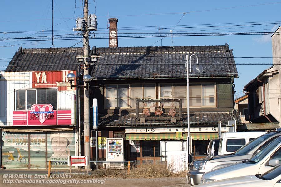 Pc281742_fujihashi