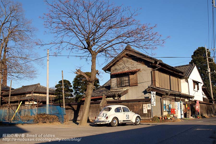 Pc282040_maruyamasaketen