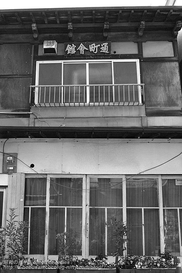 Pc302516_torimachi