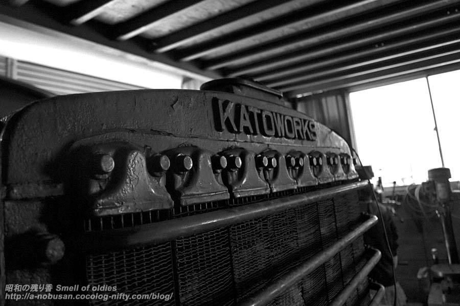 Pa134152_katoworks