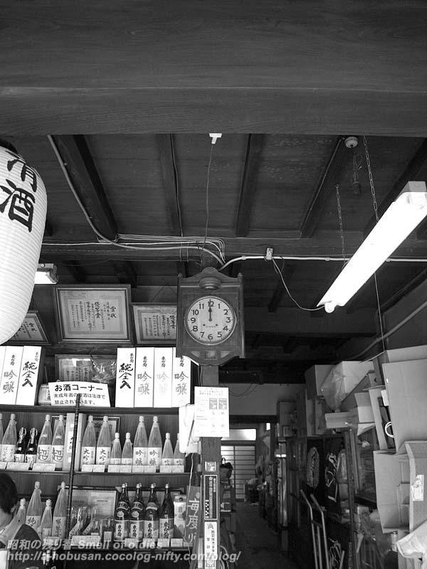 Pc281759_fukaya