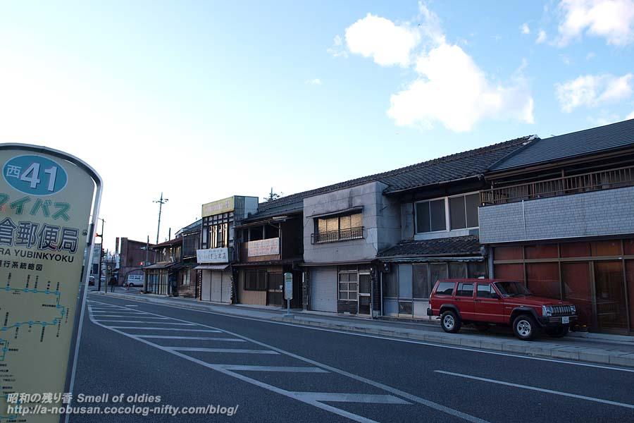 P1013357_oldtown