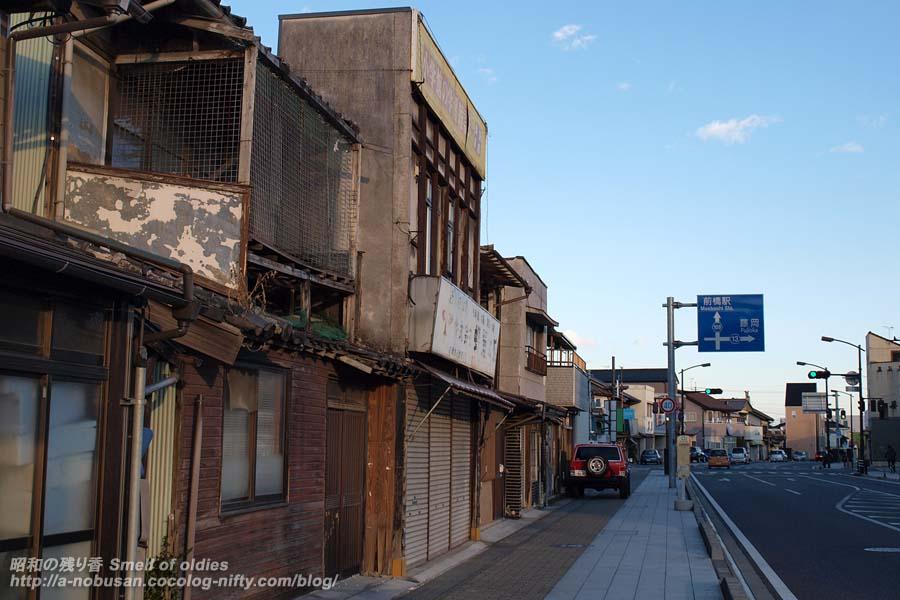 P1013388_oldtownishikura