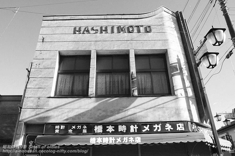 P1024167_hashimoto