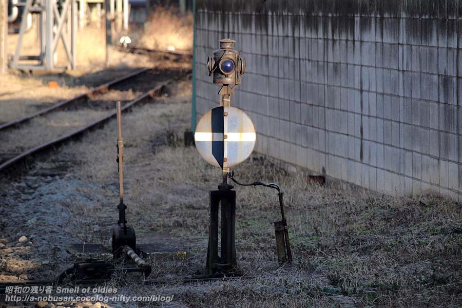 P1045027_signal