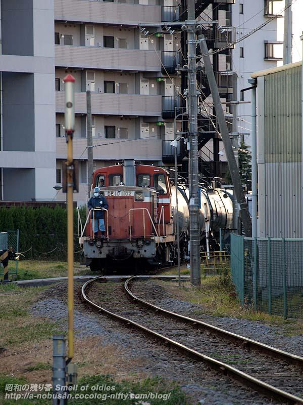 P1045067_tanktrain_2