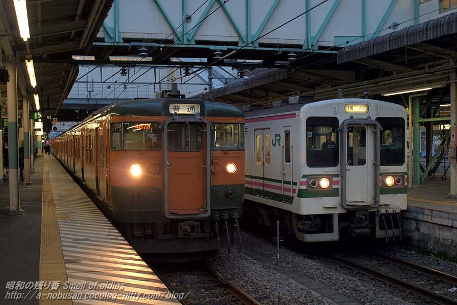 Pb298630_yokokawaand115