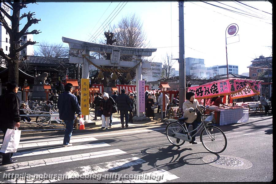 20040109_20_hachimansama