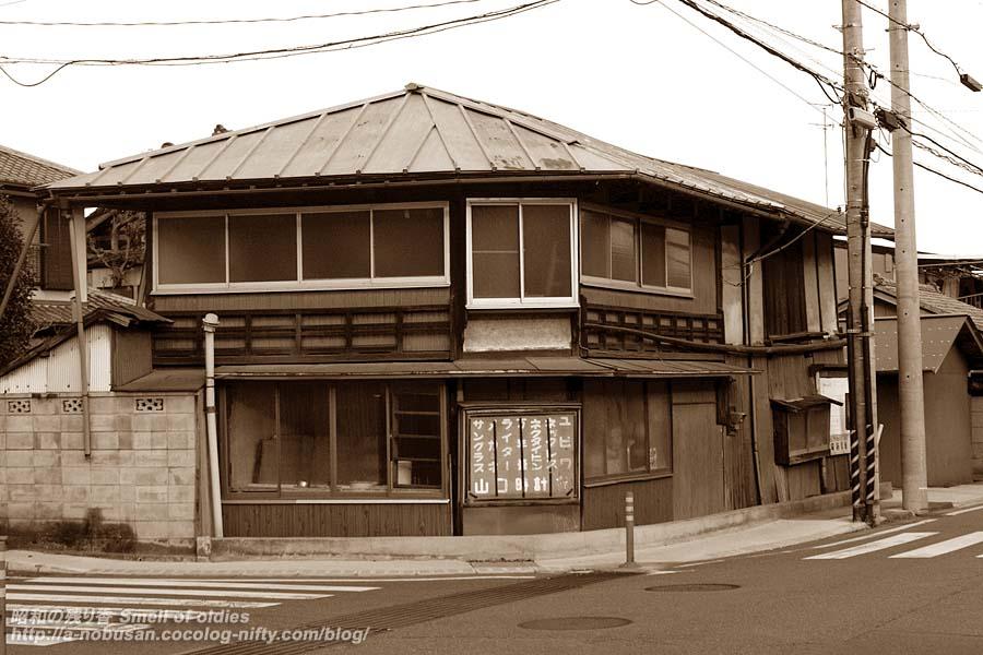 P1116669_yamaguchitokei