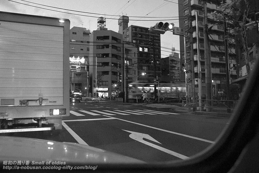 P1127132_otsukatoden