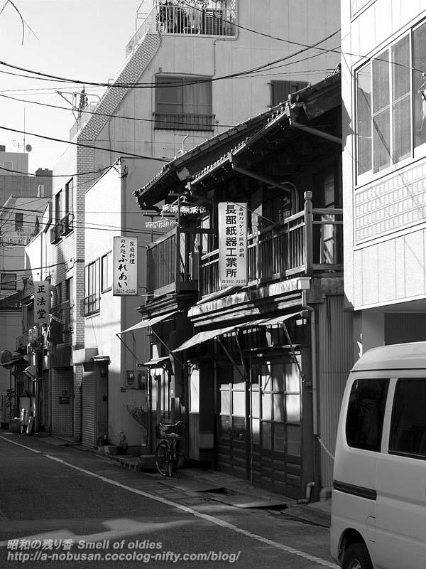P1147282_shikikougyo