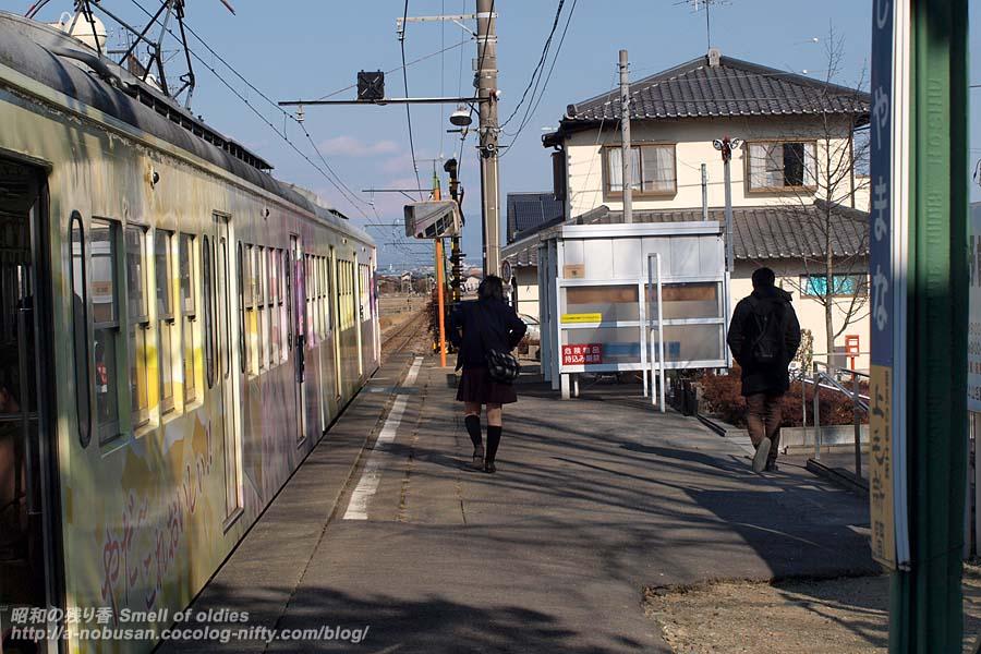 P1178151_station