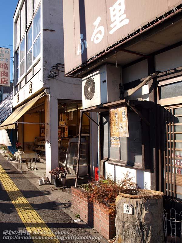 P1249067_akatsukimeat