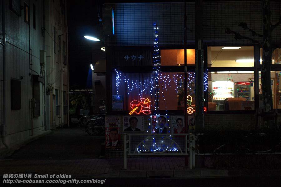 P1279953_neon
