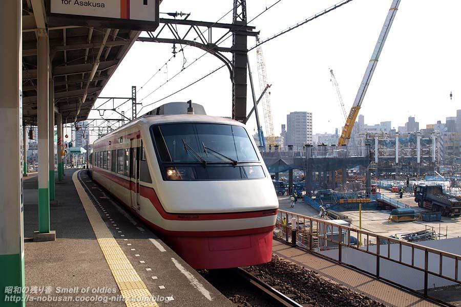 P2030917_ryomonarihira