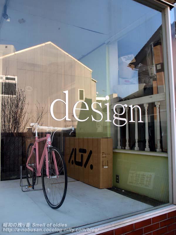 P2071616_design