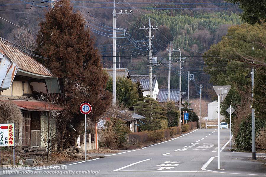 P2081913_numatakaido