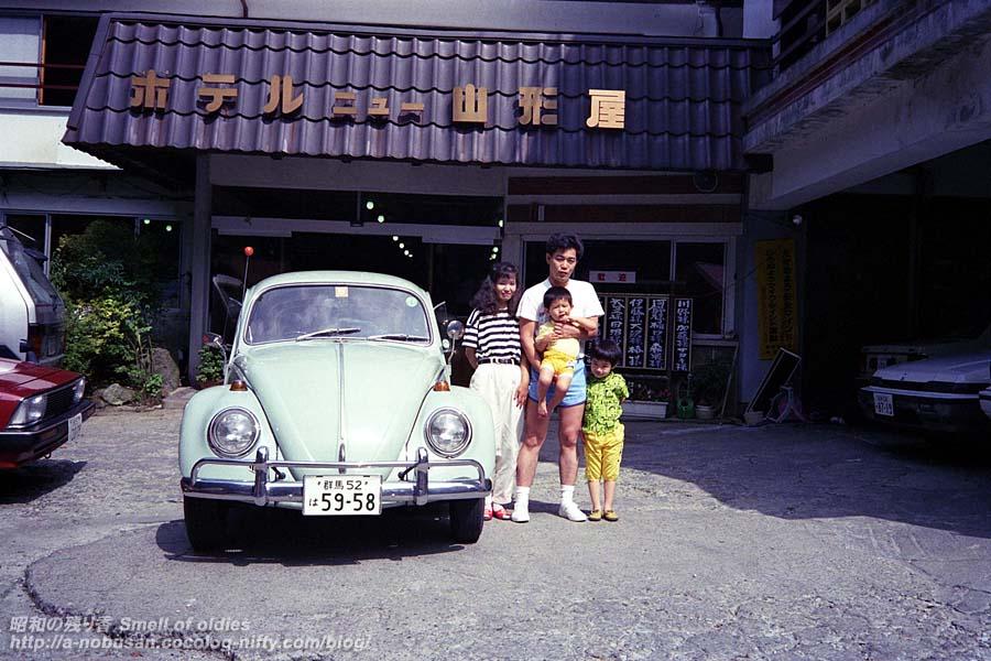 198908_11_yamagataya