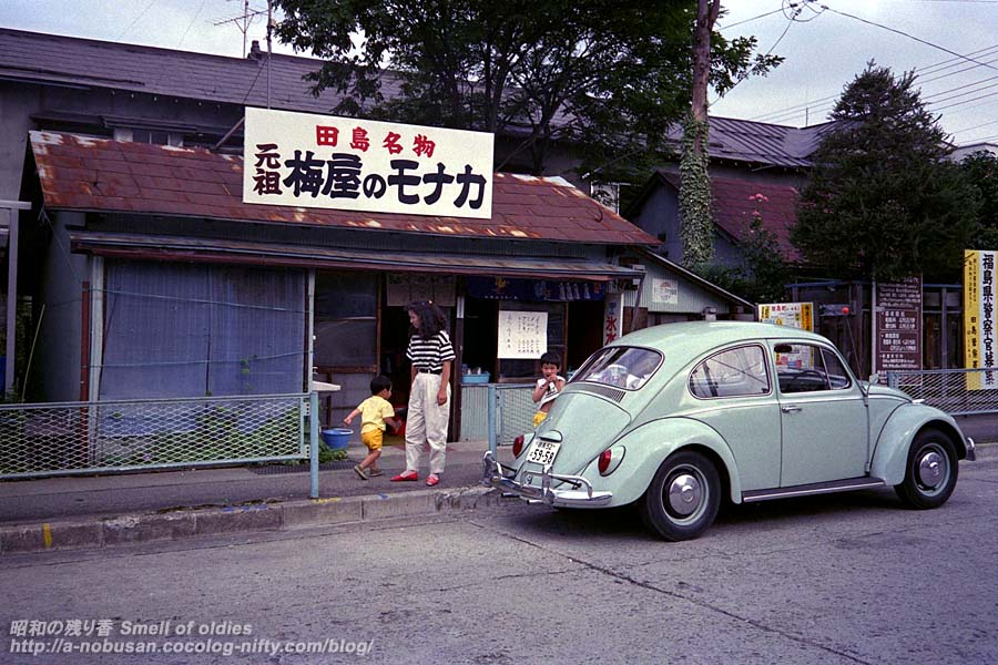 198908_28_umeyamonaka