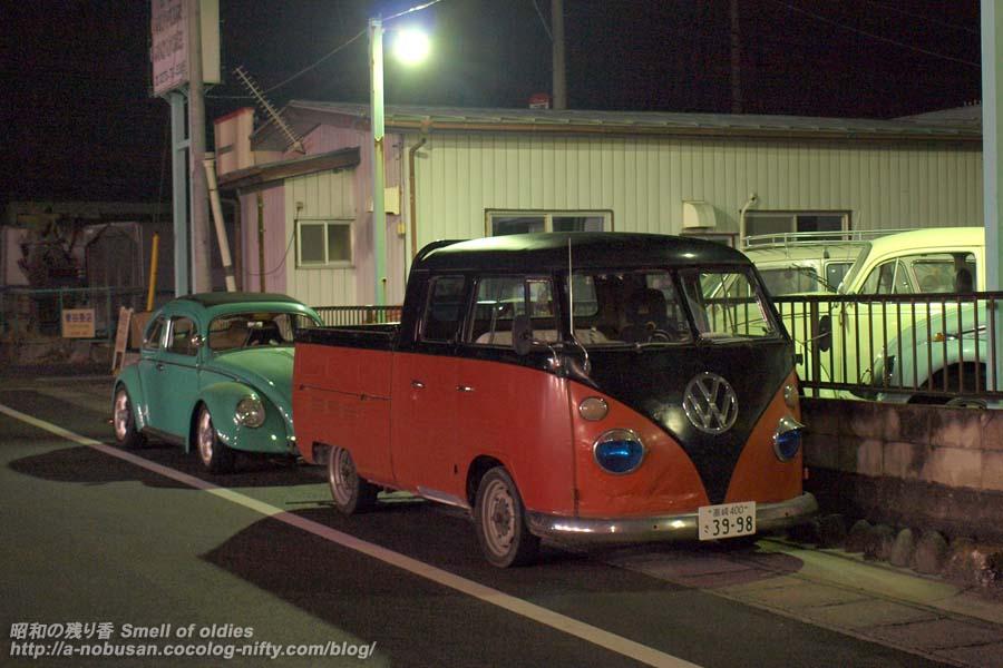 P2150724_pickupsplit