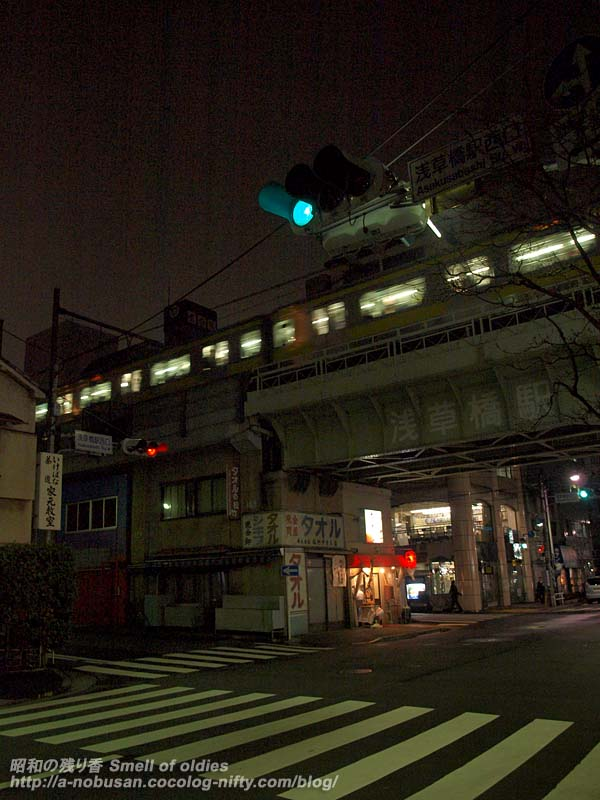 P2251885_asakusabashi