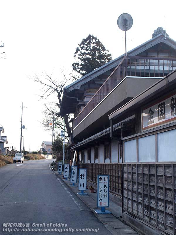 P2283014_yanagisawasyuzo