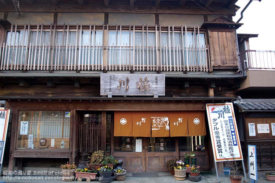 P2283065_katsuragawa