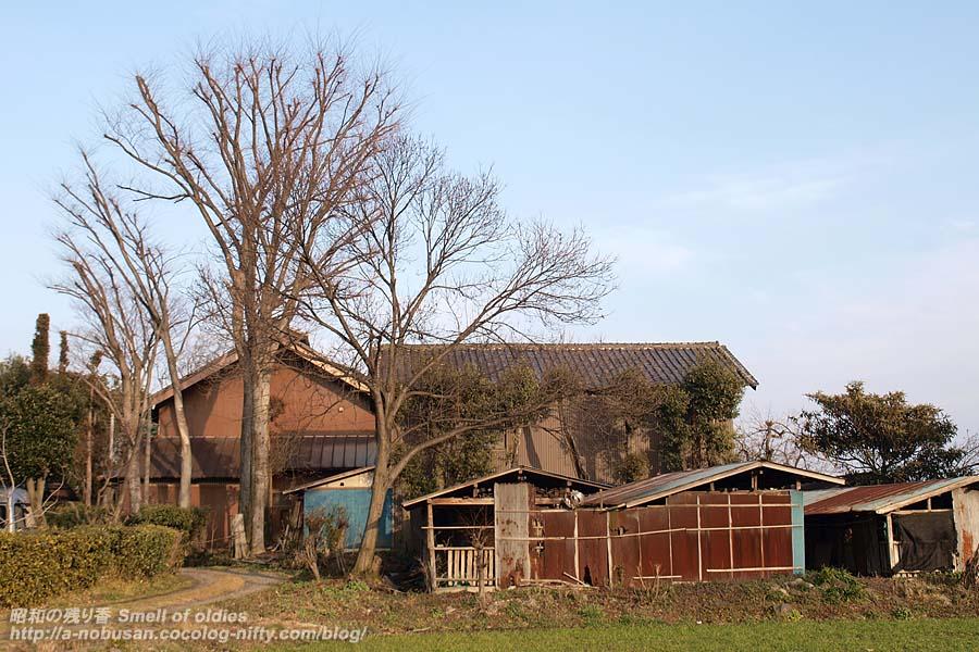 P2283087_farm