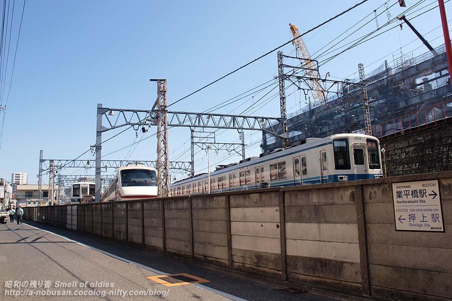 P3023553_trainyard