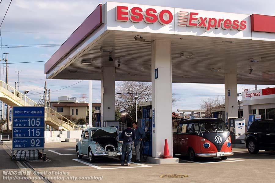 P3074549_gasstation