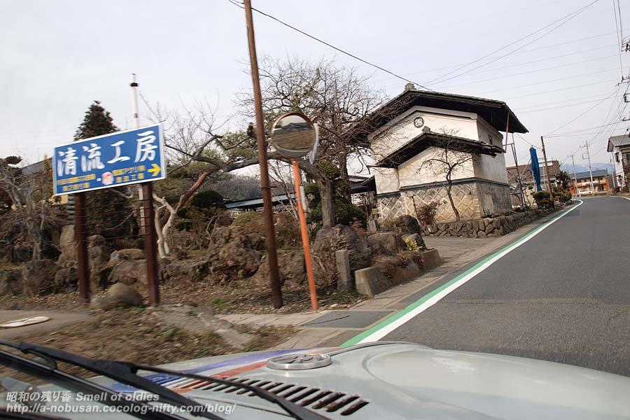 P3084726_shinmachi