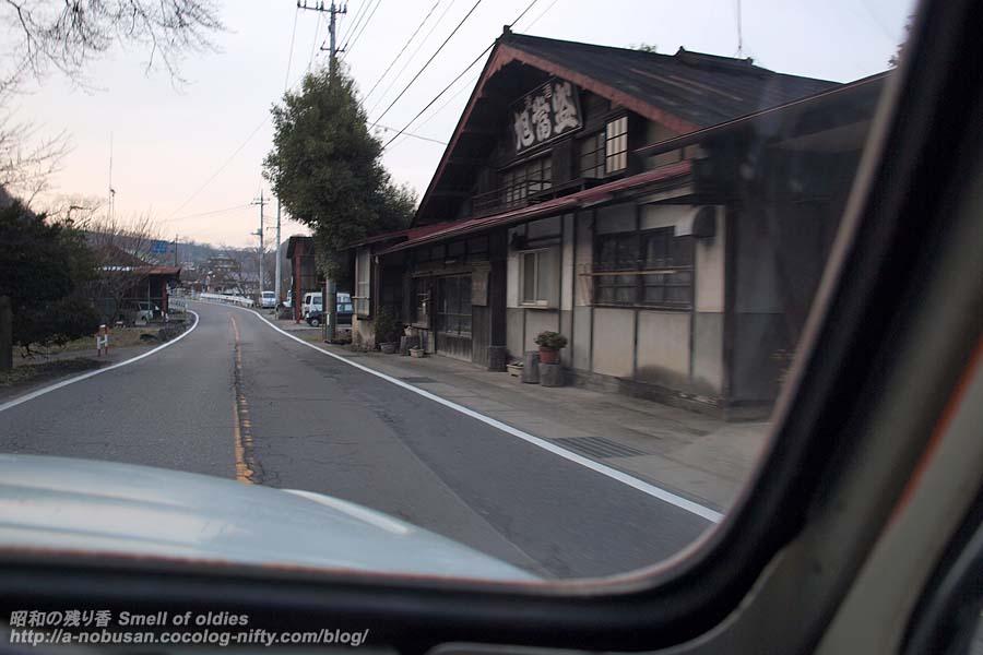 P3084756_syuzou