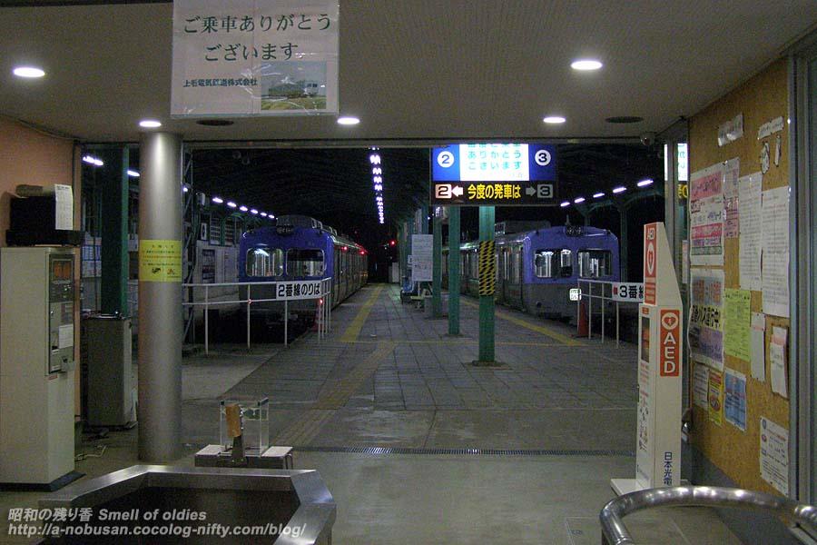 P2280351_kaisatsu