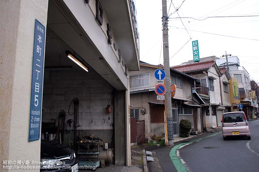 P3145589_sekiguchimotors