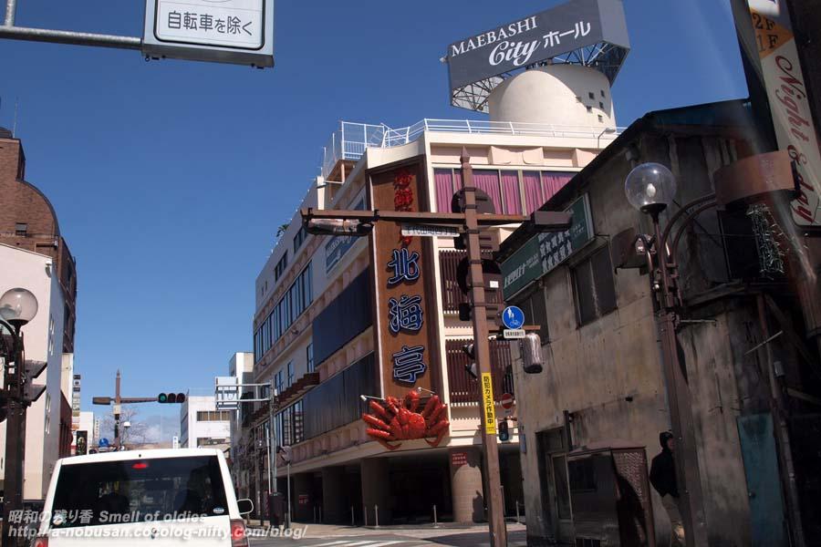 P3206293_maebasi