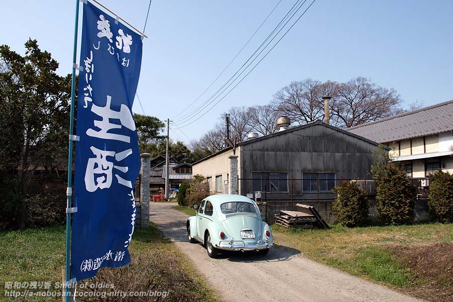 P3216469_1965namazake_2