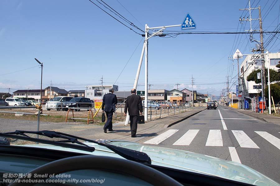 P3237052_akichi