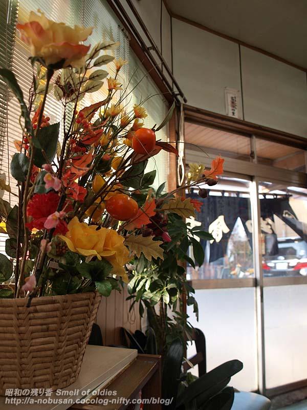 P3216888_flower