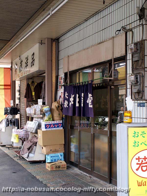 P3247305_oshiagesyokudo