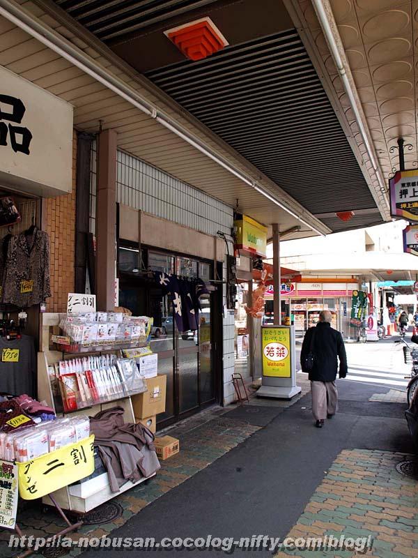 P3247337_osiagesyokudo