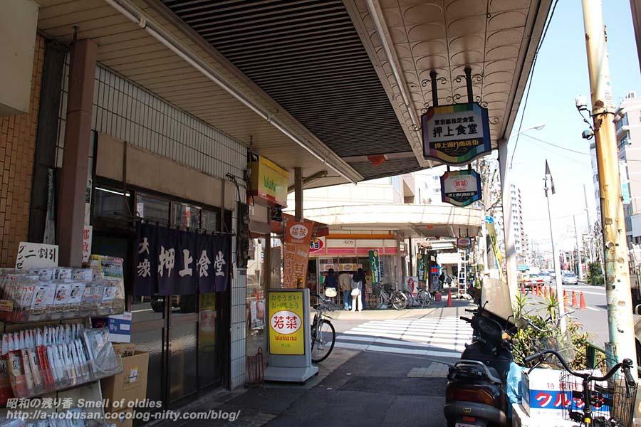 Sp3277955_oshiageshokudo