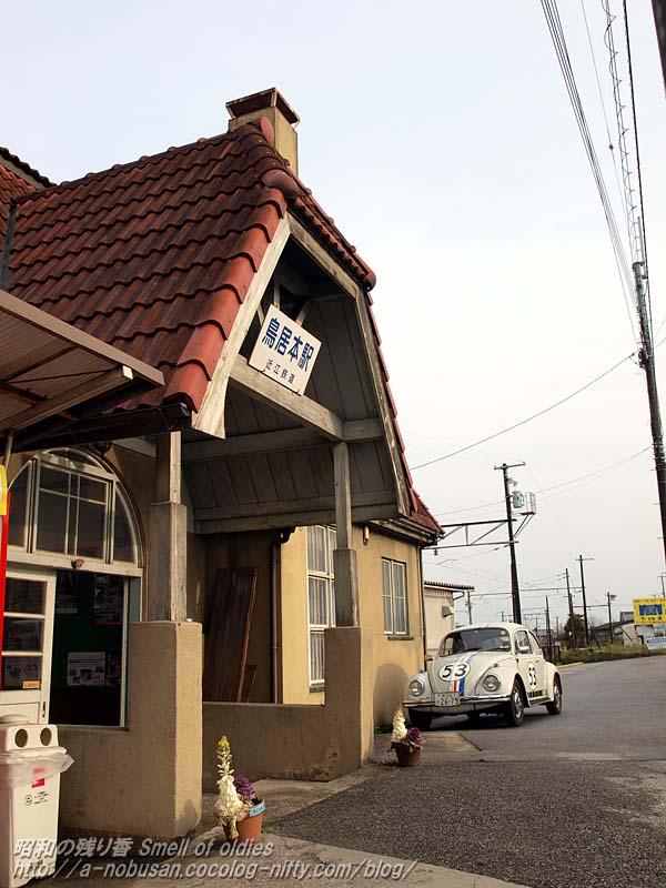 P4050045_toriimotostation_2