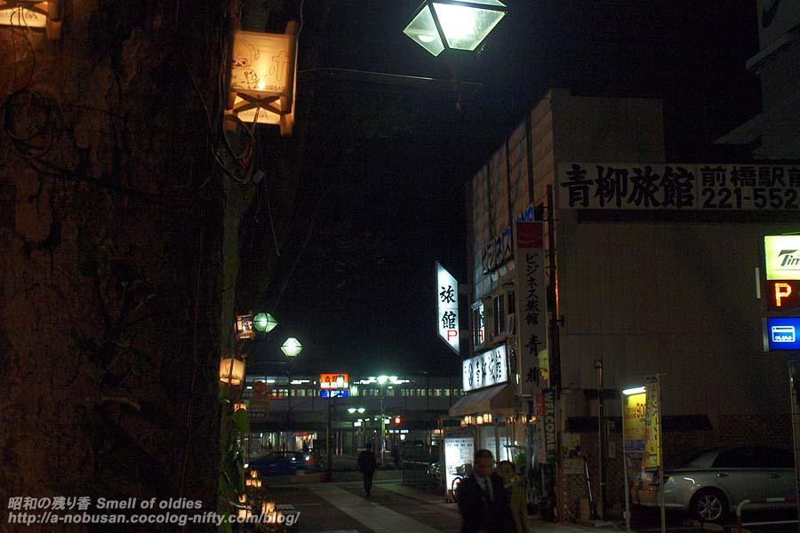 P4100162_aoyagiryokan_2